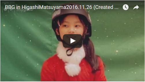 【動画】モモナ ブレイブボードダンスに挑戦動画 ピオニーウオーク東松山|BBGパパブログ