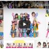 【動画】BBG ミッションまとめてお届け!|チャレンジミッション ダイジェスト版
