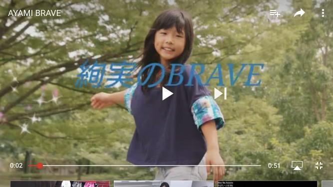 【動画】BBGあやみ 1年間の軌跡|AYAMAMAブログ