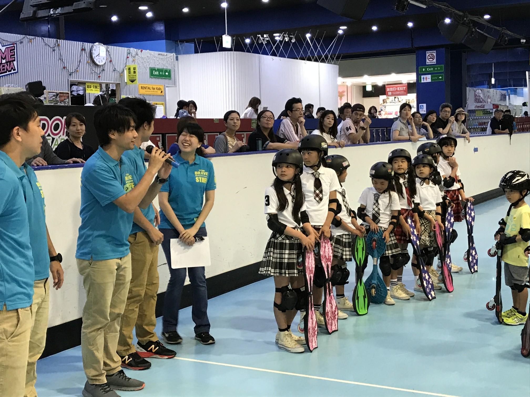 BBG 東京ドームブレイブボードタイム オープニング