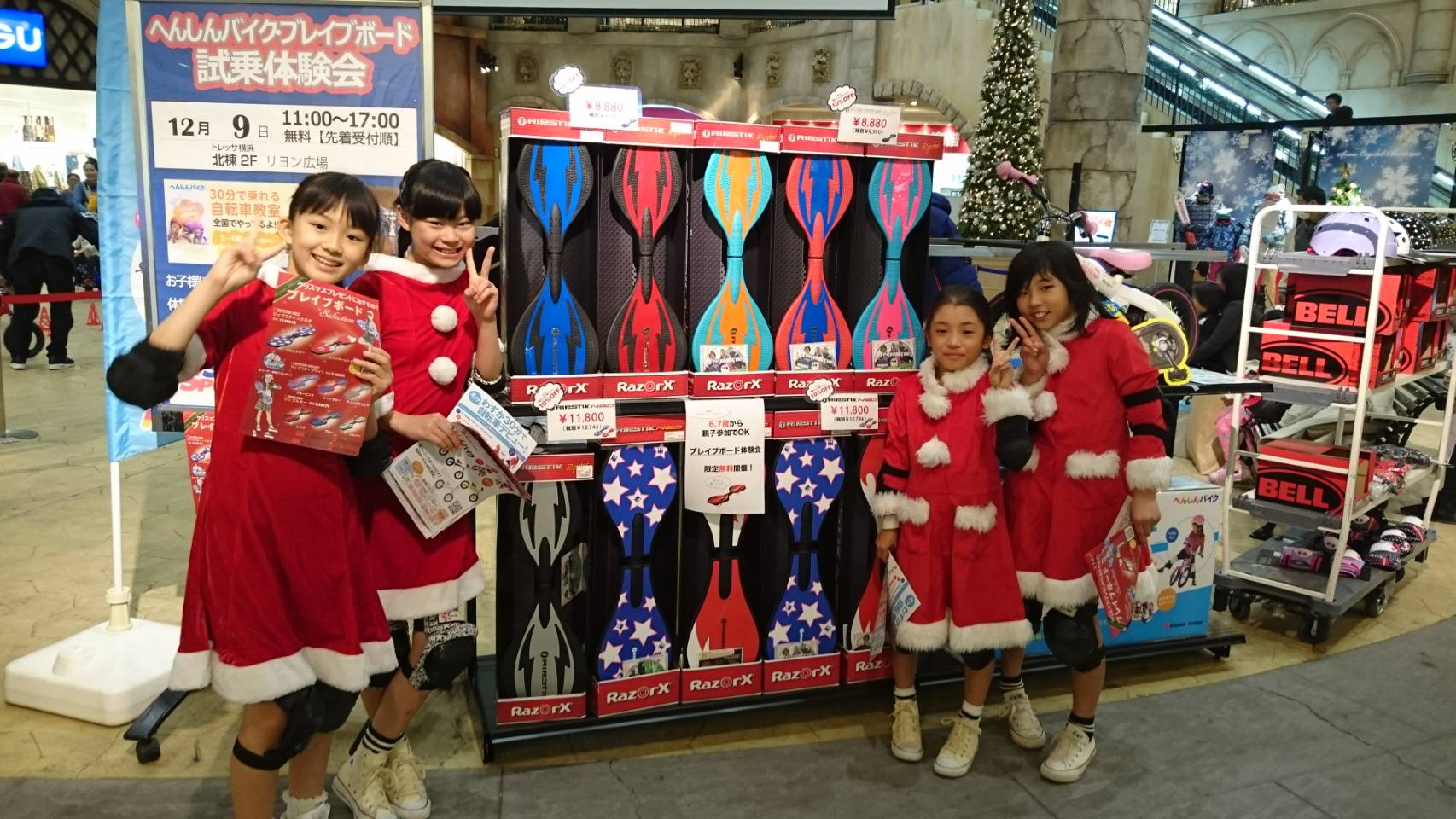 BBGクリスマスイベント サンタ衣裳